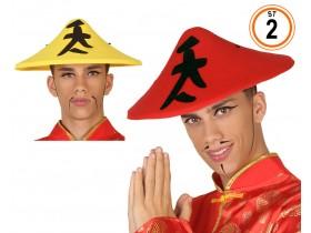 Gorro chino para disfraz de Chino en Sevilla para carnaval 89462ae74f7